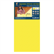 Подложка Solid листовая Желтая 2 мм